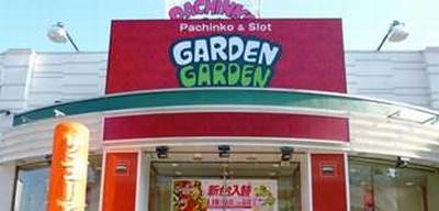 ガーデン与野本町