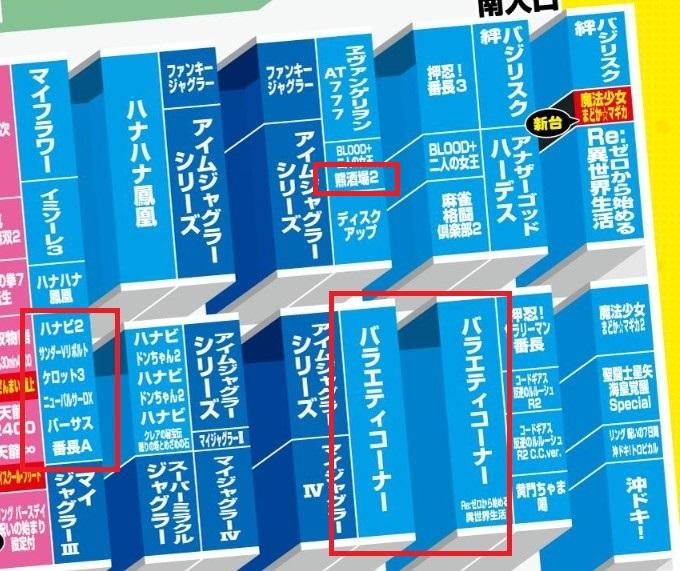 BB田沼 フロアマップ