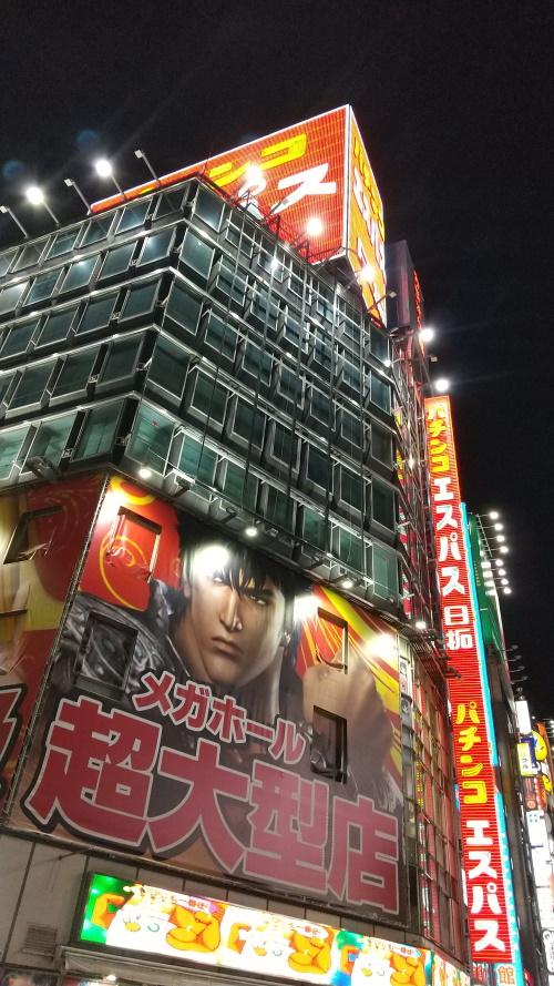 エスパス歌舞伎町
