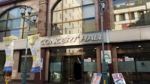 千住 コンサート ホール 北