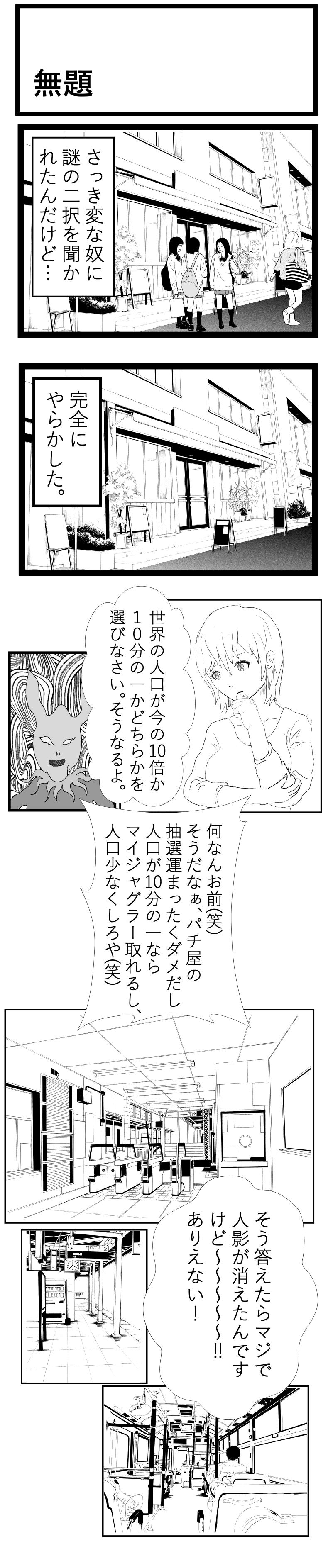"""WEBパチスロ漫画"""""""