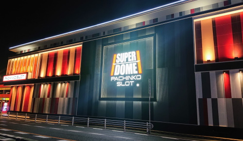 スーパードーム四日市店