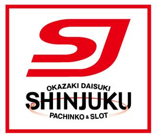 新宿六名店