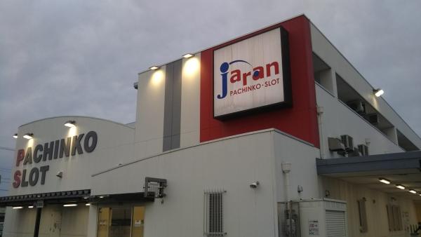 ジャラン小松店