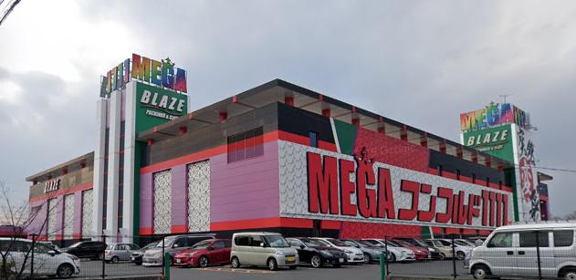 メガコンコルド1111BLAZE店